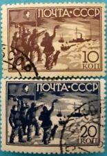 LA RUSSIE (URSS) 1938 sauvetage de NORTH POLE EXPEDITION neuf sans charnière/mlhog CTO 10-20k RA#00017