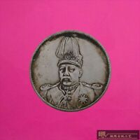 Excellent 100%silver coin of Republic of China of Yuan Shih-kai top hat 1yuan