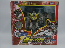Mocom Takara Transformers Galaxy Force GC-22 Sonic Bomber Ultra Jet (Korean Ver)