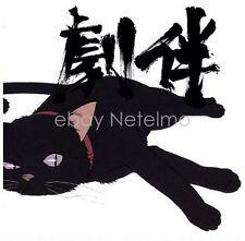 New 0834 DARKER THAN BLACK KURO NO KEIYAKUSHA GEKIBAN Soundtrack CD Song Music