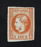 ROMANIA 1868 PRINCE CHARLES  2b ORANGE Nº 17 MH