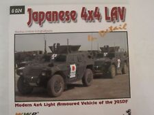 Book: Japanese 4x4 LAV in Detail - Light Armored Vehicle of the JGSDF