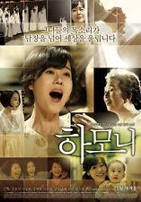 "KOREAN MOVIE ""Harmony""ORIGINAL DVD ENG REGION 3"
