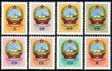 MONGOLIE N°240/247** Armoiries, blasons TB, 1962 MONGOLIA Coat-of-Arms Set MNH