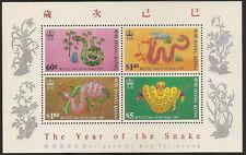 Hong Kong Year of the Snake (2nd series) souvenir sheet MNH 1989