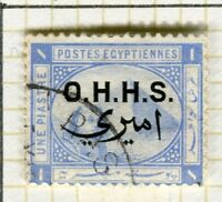 EGYPT;   1907 early Official O.H.H.S. Optd. issue fine used 1Pi. value