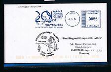 97780) AUA Olympiade So-LP Wien - Athen 13.8.2004, Brief mit So-AFS meter