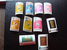 Kathiri State of Seyun - 10 Stamps N (A5) Stamp Belgium