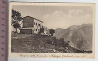 Lombardia - Grigna Sett.le Rifugio Pialeral - LC 10517