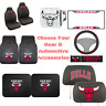 NBA Chicago Bulls Choose Your Gear Automotive Accessories Official Licensed