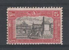 FRANCOBOLLI 1928 REGNO MILIZIA II° L.5 CARMINIO E NERO MNH Z/1092