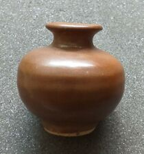 China, Ming Dynasty small brown glazed water pot