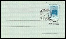 F13987 - PERSIA! 1956 AEROGRAMME 2,5R POSTMARKED TEHERAN UNUSED