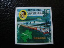 GABON - timbre - yvert et tellier n° 411 nsg (non dentele) (A7) stamp