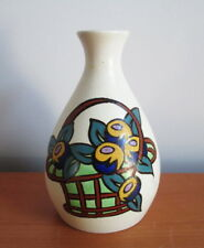 G H Hand Painted Greece Vase