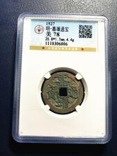 GBCA 78 A.D 1527's Ming Dynasty Coin,Jia Jing Tong Bao.