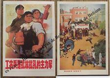 Affiche chinoise,entrainement militaire,critique Confucius,Lin Pao  1978