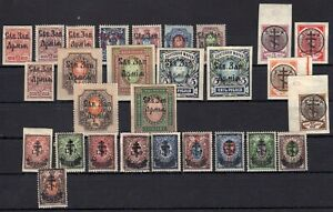 RUSSIA , OFFICES ABROAD , 1919 , BALTIC ISSUE and WESTERN ARMY, nice lot all MH