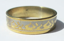 Gold Ring of Fire Stainless Steel Ring - Size 7.5  (17.7mm)