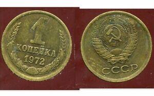 RUSSIA   RUSSIE   URSS   1 kopek  1972  ( aus )