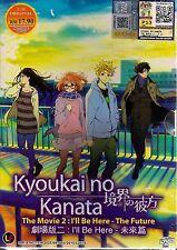 KYOUKAI NO KANATA 境界の彼方 THE MOVIE 2: I'LL BE HERE -THE FUTURE JAPANESE ANIME DVD