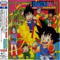 Dragon Ball Music Collection TV Original Soundtrack Japan Anime Music CD NEW