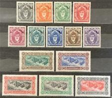 More details for zanzibar. definitive stamp set. sg339/52. 1952-55. (26 aug). mnh. #ets112.