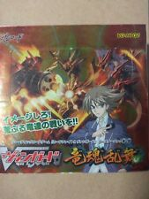 CARDFIGHT!! VANGUARD Wild Dragon Soul Dance Booster Box - Japanese