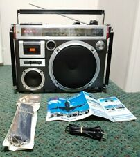 Vintage JVC RC-550JW Boombox Ghetto Blaster. (FULLY- FUNCTION BUNDLE DEAL RARE )