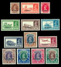 British Colonies - KUWAIT 1939  KGVI pictorial set  Scott # 45-57  mint VLH  XF