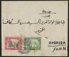 ADEN 1946 ADEN MAACA TO HODAIDA YEMEN
