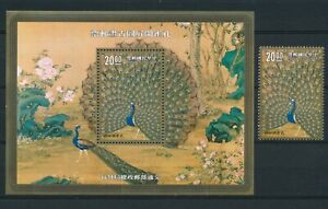 Taiwan 1991 'Peacock' stamp + sheet in MNH condition