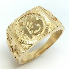 """18K Solid Yellow Gold Chinese """"Lucky"""" Character Ring 11.79 Grams"""