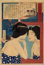 UW»Estampe japonaise originale courtisane mirroir Yoshitoshi 99 M23