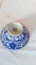 Chinesische Reisschale 19 Jahrhundert