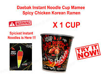 Instant Noodle Daebak Ghost Pepper 鬼椒辣面 Spicy Chicken 80g 1 Cups Limited Edition