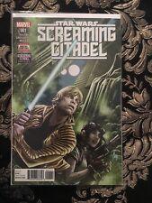 Star Wars Screaming Citadel #1 (of 5) VF