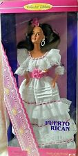 Puerto Rican Barbie Dolls of the World Collector Edition 1996 New in Box
