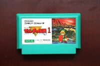 Famicom The Legend of Zelda 1 Japan FC game US seller