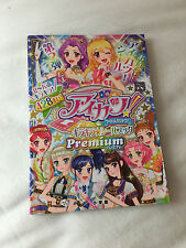 Rare Cute Aikatsu Japanese Anime Paper (Sticker) Dolls