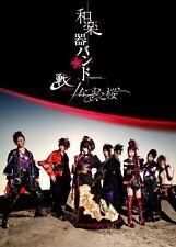 New Wagakki Band Ikusa Nadeshiko Zakura DVD Japan F/S AVBD-92218 4988064922185