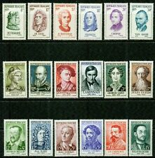 FRANCE 1956-1958 -FAMOUS PEOPLE  - VF**