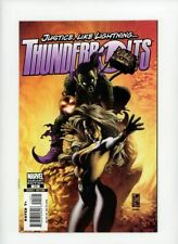 THUNDERBOLTS #115 | Marvel | August 2007 | Vol 1 | Simone Bianchi Incentive