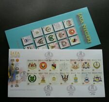 State Emblems Malaysia 2007 Logo Country Flag (stamp FDC)