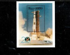DOMINICA #1200 1989 FIRST MOON LANDING MINT VF NH O.G S/S