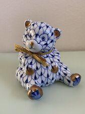 Vintage Bear Porcelain Figurine, Andrea By Sadek Blue Fishnet, 4.5� Hand-Painted
