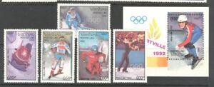 LAOS 1992, SPORTS: ALBERTVILLE WINTER OLYMPIC GAMES, Scott 1052-1057, MNH