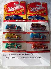 2004 Hot Wheel Classics Series 1 4/25 1956 Ford F100 Van 6 Car Set in 6 Colors