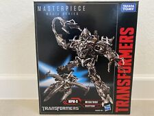 Transformers Masterpiece Movie Series Megatron MPM-8, New