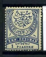 Türkei 1890 Mi. 61 Ungebraucht * 60% Osmanische Reich 1 Pia